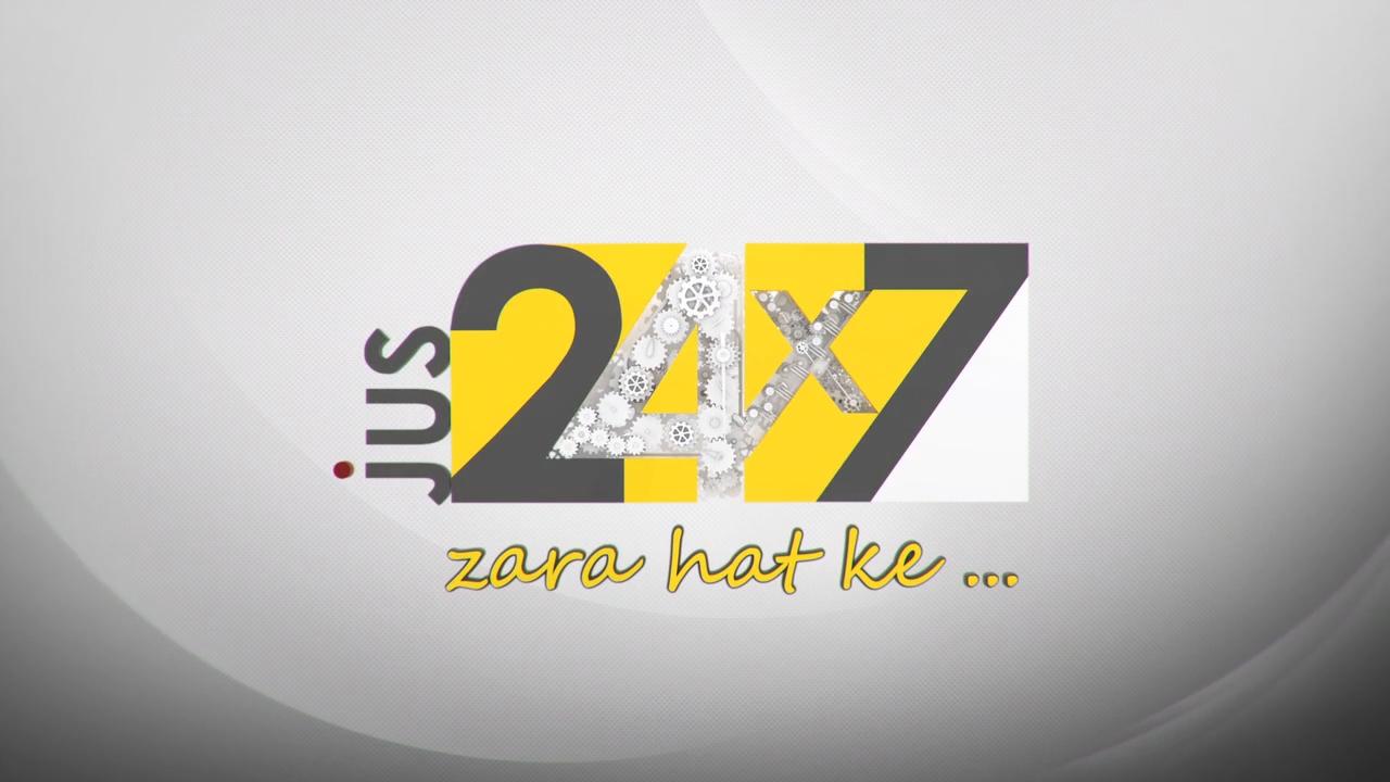 JUS+24_7_08